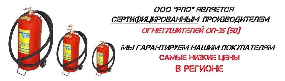 ОП-35