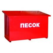 Ящик для песка 0,25 куб.м
